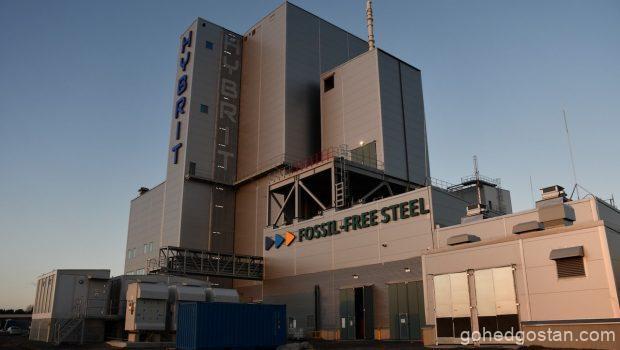 Volvo Cars Fossil Free Steel establish factory 1.;0