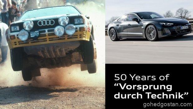 50-Years-22Vorsprung-durch-Technik-Audi-1.0