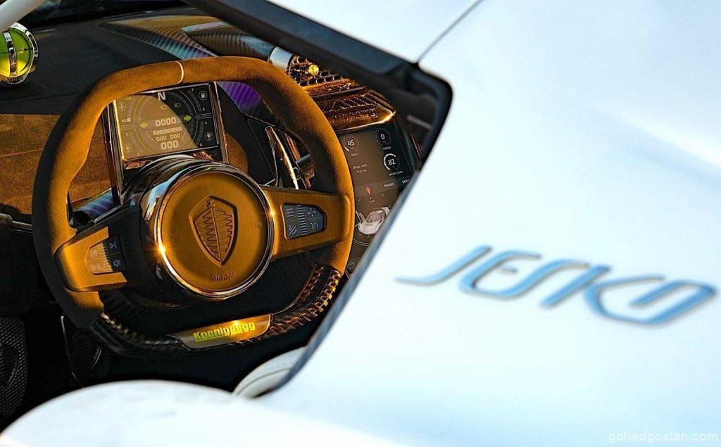 Koenigsegg-Jesko-steering-2.1
