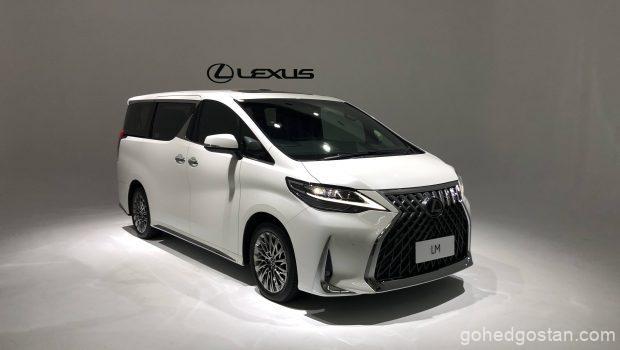 Lexus-LM-Launch 1.0