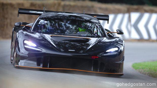 McLaren Money front 1.0