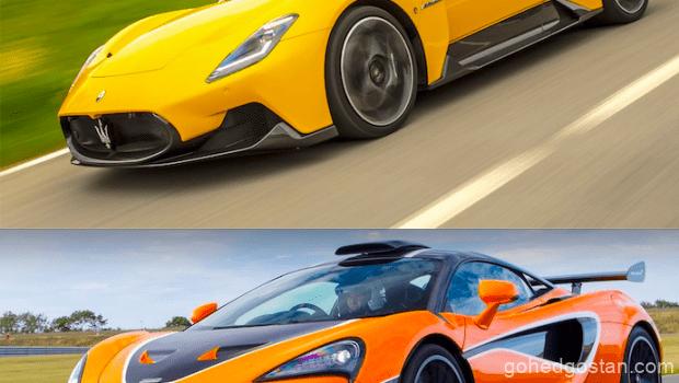 McLaren-vs-Maserati front left x 2 1.0
