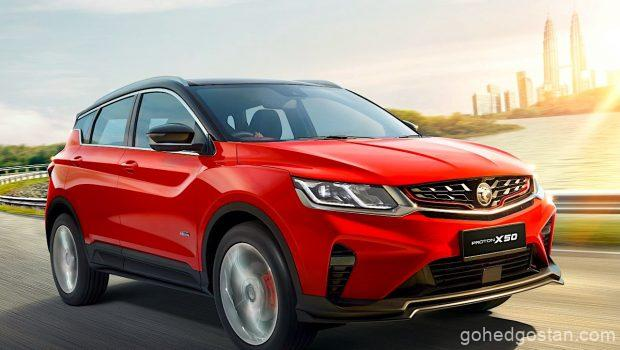 Proton-Geely-4-Years-X50-1.0