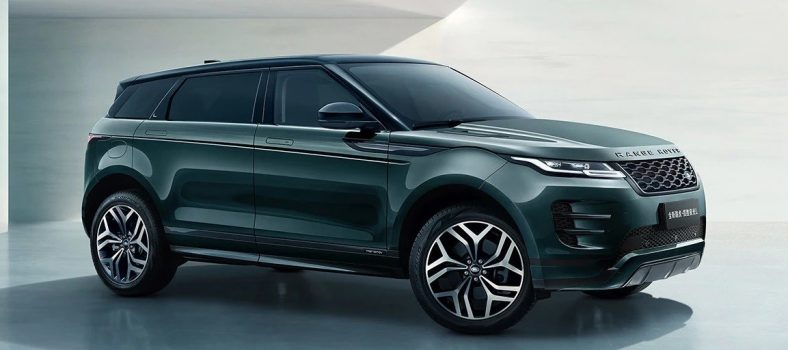 Range Rover Evoque L China