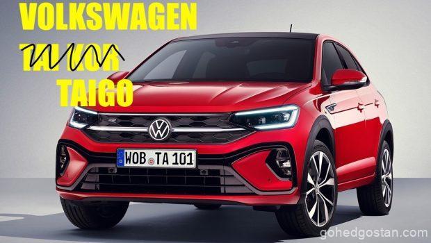 Volkswagen Taigo Digital Launch 2022 Taigo-R-Line 1.0