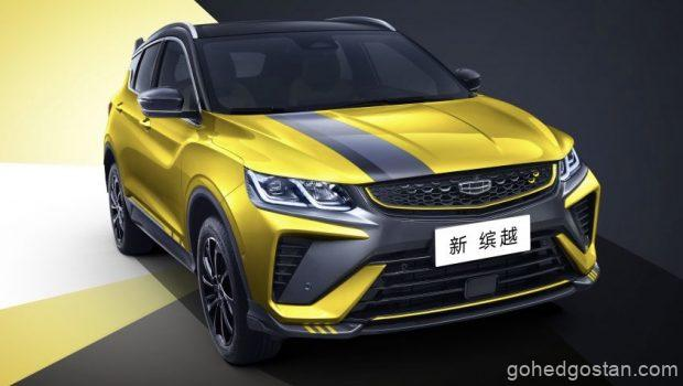 2021 Geely Binyue Pro Facelift Coolray-Facelift-1.0