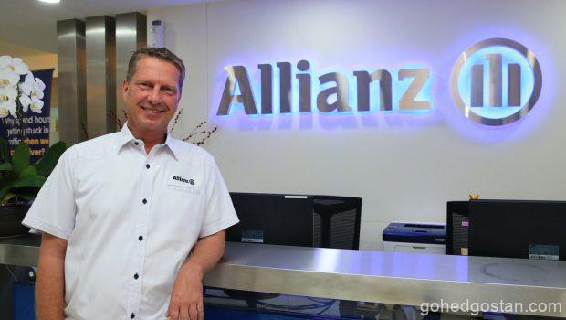 Allianz Business Shield CSO 1.0