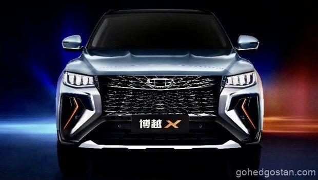 Geely-Boyue-X_Proton-X70-facelift front 1.0