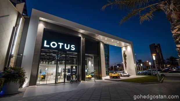 Lotus Car Showroom Lotus-New-Bahrain-Showroom-Moda-Mall night-1.0