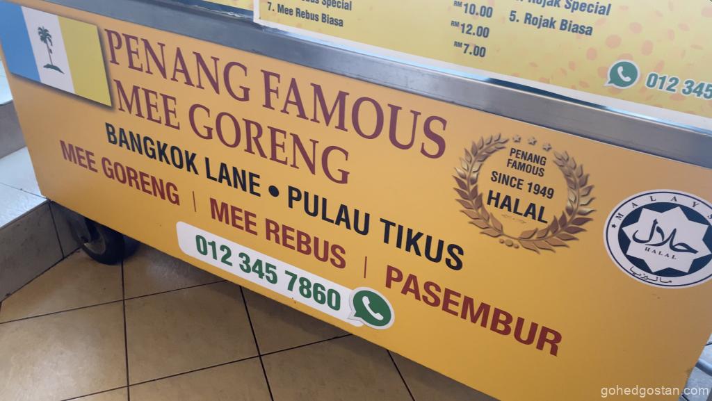 Mee-Goreng-Bangkok-Lane-Ming-Tien-BU-from-Penang-3.0