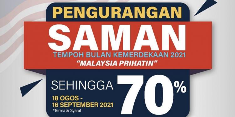 Saman JPJ Ogos 2021 1.0