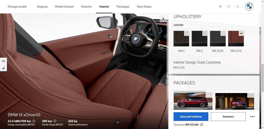 BMW iX Configurator