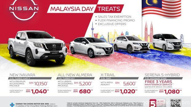 MALAYSIA-DAY-TREATS Poster 1.0